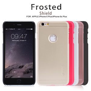 APPLE iPhone 6 Plus/iPhone 6S PLUS Super Frosted Shield